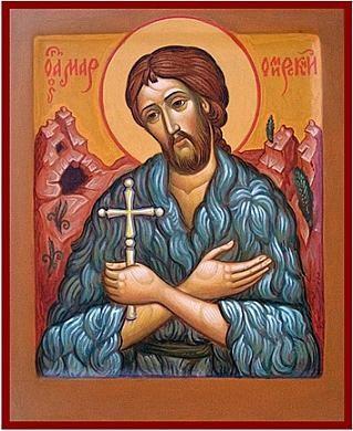 Свети преподобни Мар