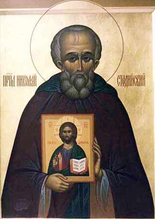Свети преподобни Николај Исповедник