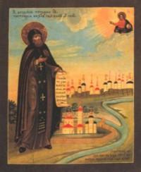 Свети преподобни Теодосије тотемски