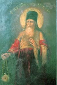 Свети преподобномученик Анастасије, ђакон печерски