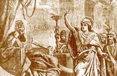 Свети пророк Азарије