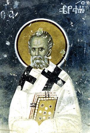 Свети свештеномученик Аврамије, епископ Аврилски