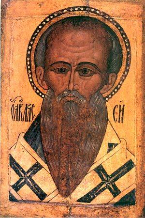 Свети свештеномученик Власије