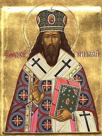 Свети Теодосије епископ Черњиговски