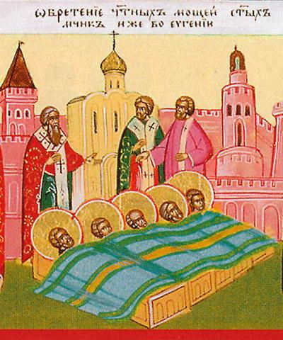 Проналазак моштију светих апостола Андроника и Јуније