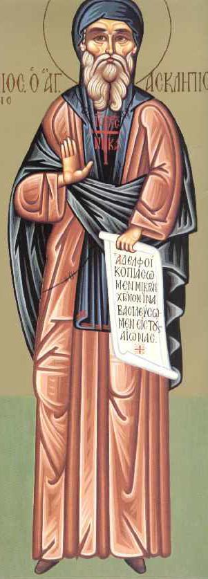 Сшвети преподобни Асклипије и Јаков