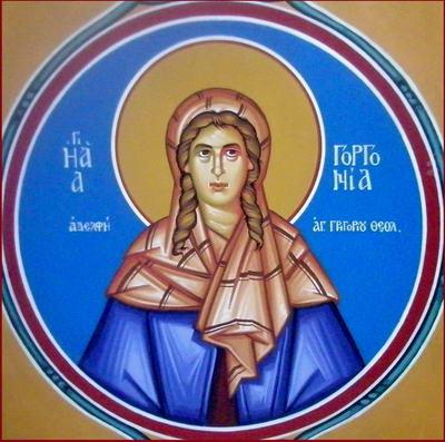 Света Георгонија, сестра светог Григорија Богослова