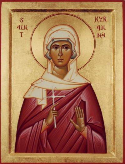 Света мученица Кирана Солунска