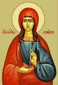 Света мученица Раида (Раиса, Ираида)