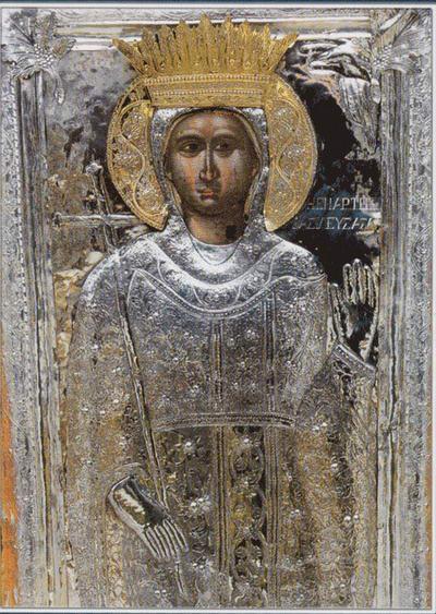 Света преподобна Теодора, царица у Арти