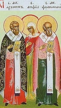 Свети апостоли Архип, Филимон и Апфија