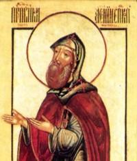 Свети Арсеније, епископ Тверски
