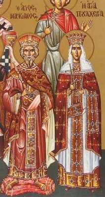 Свети благочестиви цареви Маркијан и Пулхерија