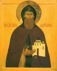 Свети благоверни Данило, кнез Московски