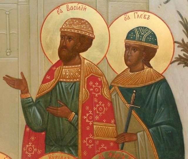 Свети блажени кнез Васиљко