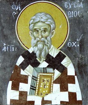 Свети Евстатије, архиепископ антиохијски