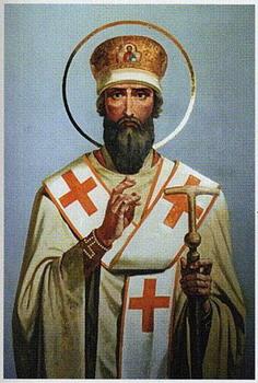 Свети Флавијан исповедник