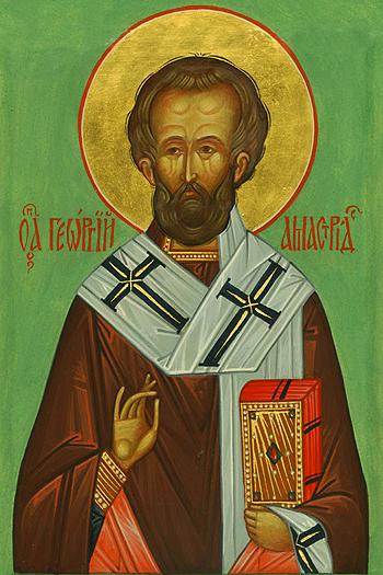 Свети Георгије Чудотворац епископ Амстридски