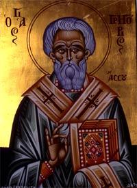 Свети Григорије, епископ у Асу код Ефеса