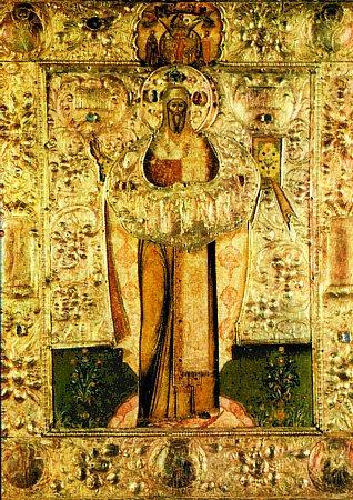 Свети Јевтимије, архиепископ Новгородски