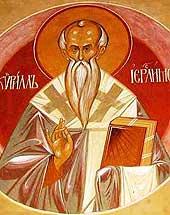 Свети Кирил, архиепископ јерусалимски