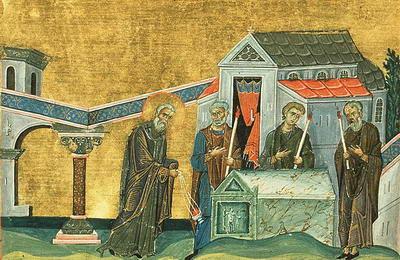 Свети Марут