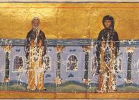 Свети мученици Андроник и Атанасије