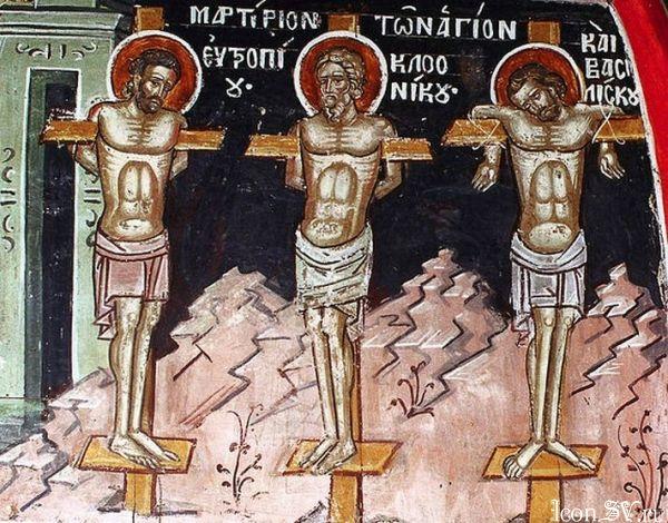Свети мученици Евтропије, Клеоник и Василиск