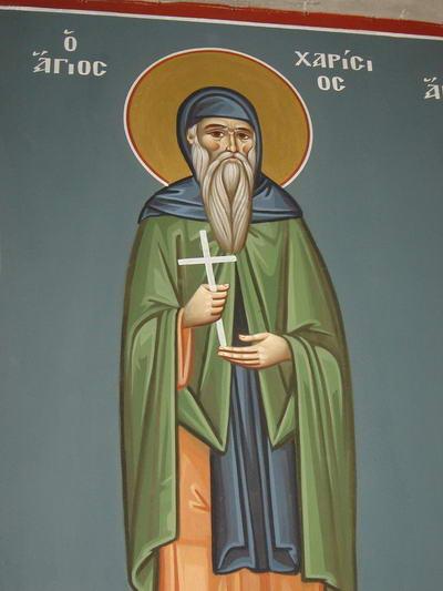 Свети мученици Хирисије, Никифор и Агапије