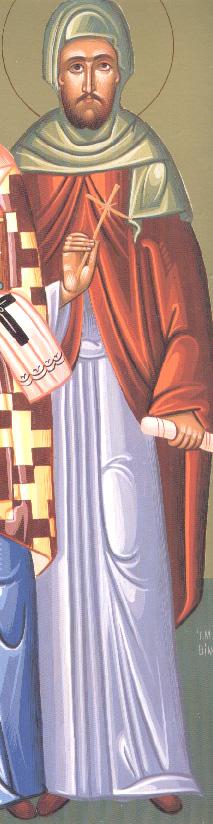Свети мученици Лав и Паригорије