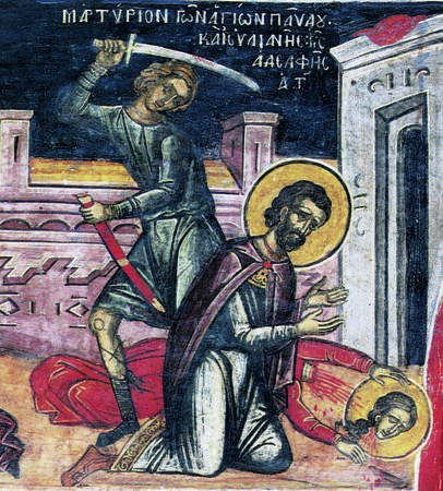 Свети мученици Павле и Јулијана