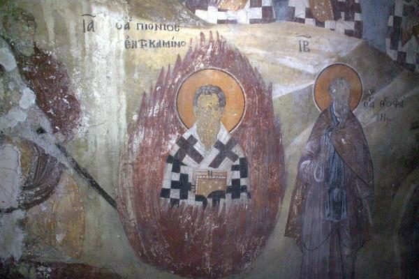 Свети мученици Пионије и други с њим