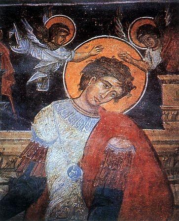 Свети мученик Јулиан Аназарвски