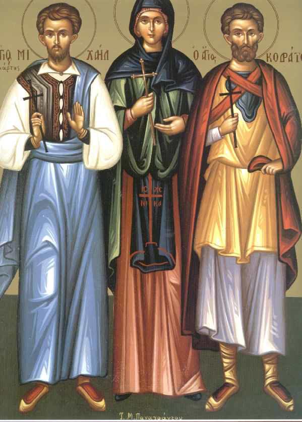 Свети мученик Кодрат Никомидијски