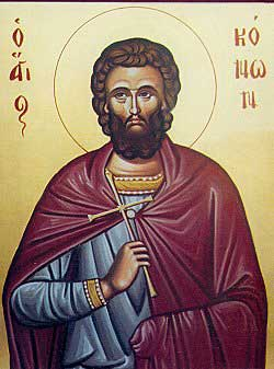 Свети мученик Конон Баштован