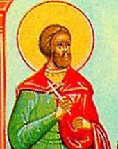 Свети мученик Марин