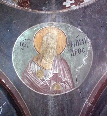 Свети мученик Никандар Мисирац