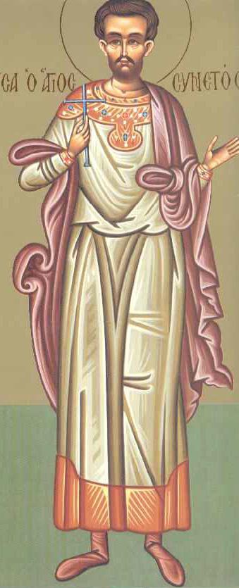 Свети мученик Синет