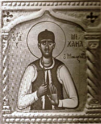 Свети новомученик Михаил Мавроидис