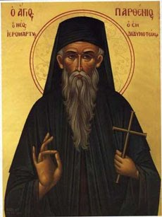 Свети новомученик Партен јерођакон