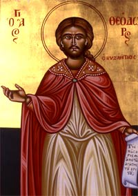 Свети новомученик Теодор Византијац