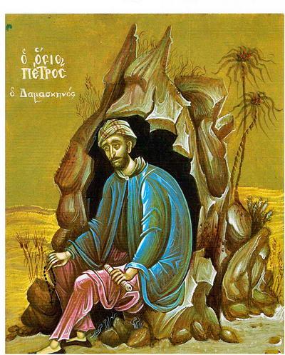 Свети Порфирије, епископ гаски