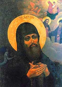 Свети преподобни Еразмо, инок печерски
