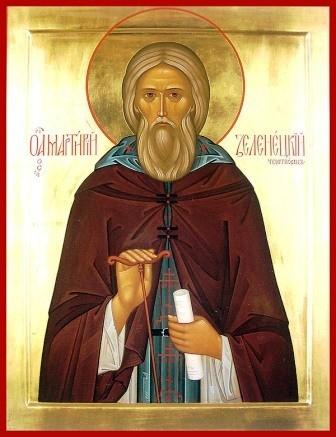 Свети преподобни Мартирије Зеленецки