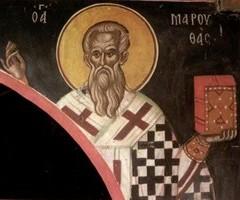 Свети преподобни Марута