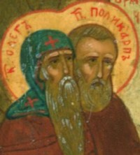 Свети преподобни Поликарп Брјански