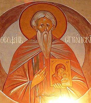 Свети преподобни Теофан Исповедник