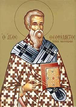 Свети преподобни Теофилакт, епископ никомидијски