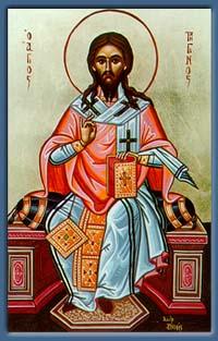 Свети свештеномученик Ригин, епископ Скопелски