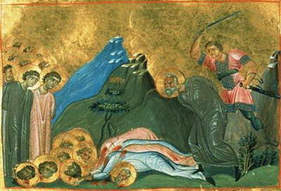 Свети свештеномученик Садок